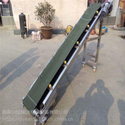 防滑绿色带送料机不锈钢防腐 分拣用传送机