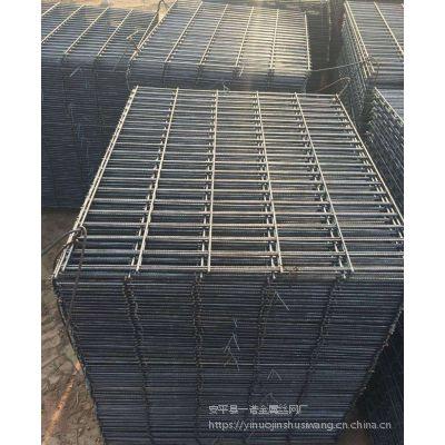一诺供应0.7*1.2米钢筋焊接钢笆片 防滑阻燃建筑踩踏板按吨报价