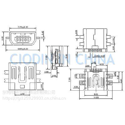 MINI/MICRO USB 连接器 CZ-518 外形尺寸:7.55mm*7.1mm*3.9