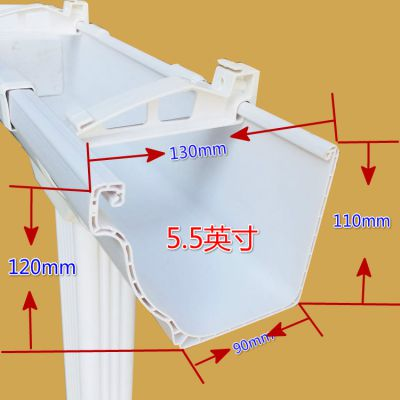 徐州pvc塑料天沟水槽落水系统