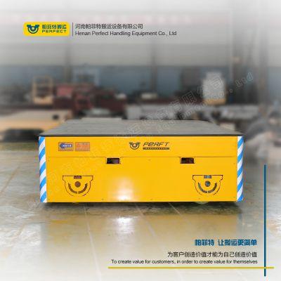 厂家电动平车 型低压直流电动平车 轨道平移电动平车搬运设备台车