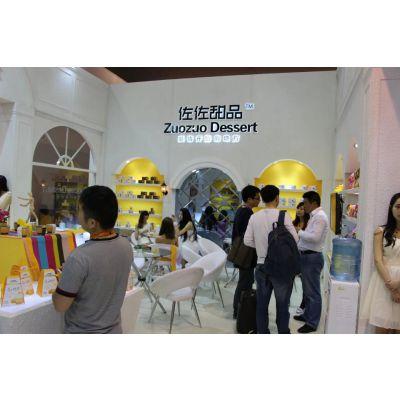 2019北京进口食品展丨北京食品展丨北京食品饮料展