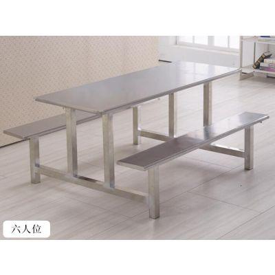 石家庄不锈钢餐桌椅二,四,六人连体餐桌椅厂家