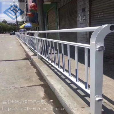 贵州世腾市政道路中间隔离护栏交通安全围栏可以定制厂家直销