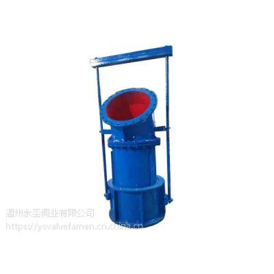 温州永圣阀业供应ZFLQ型电动倾斜式锥形阀