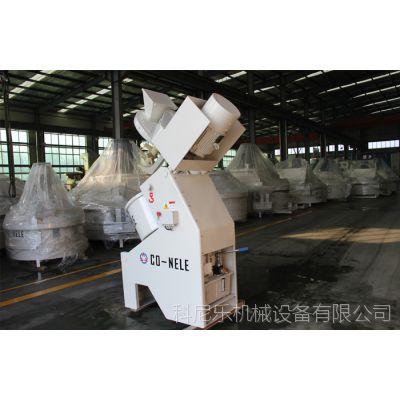 高效强力混砂机产品价格