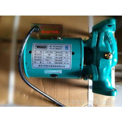 德国威乐 热水循环泵PH-041E 暖气片、地采暖100平米用泵 原厂