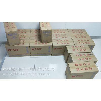 EPS专用12v100ah免维护POGPOWER蓄电池/铅酸蓄电池/12v蓄电池