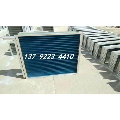天津空调机组表冷器 空调机组换热器 六排铜管表冷器 四排铜管换热器