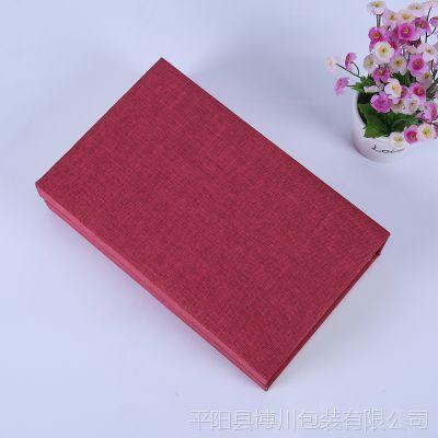 厂家定做中秋节四粒装粉色兔子月饼盒 天地盖白卡纸折叠礼品盒