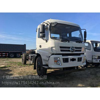 2019款国五东风四驱越野卡车DFS5090越野底盘原厂直销