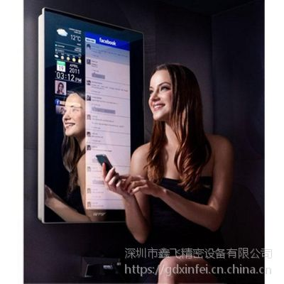 鑫飞XF-GG22MM 21.5寸智能魔镜浴室镜液晶显示器智能家居控制网络wifi魔镜触摸屏