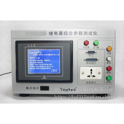 中西 继电器综合参数测试仪 型号:DK09-TOP-904库号:M141016