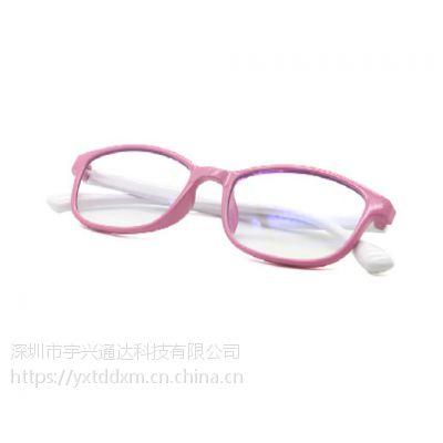 宇兴通达负离子防光害变色眼镜 量子能量防蓝光眼镜源头厂家