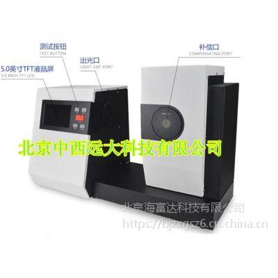中西 色彩雾度计 型号:KM1-CS-720库号:M208557