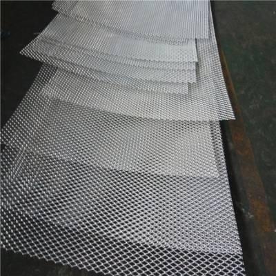 菱形拉网板 外墙装饰铝网板 铝合金装饰网格材料