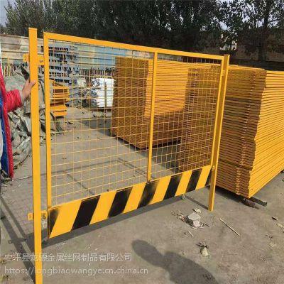 建筑工地护栏 地铁施工防护栏 临边防护围栏价格