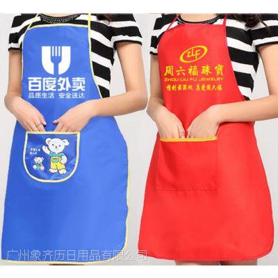 广州定做广告围裙,广州礼品围裙定制,广州印刷广告围裙,广州围裙定做厂家