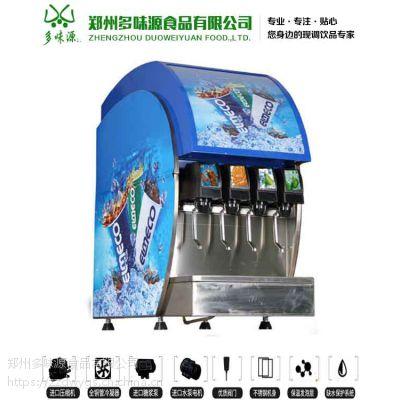 山西商用可乐机报价清单批发可乐机经销
