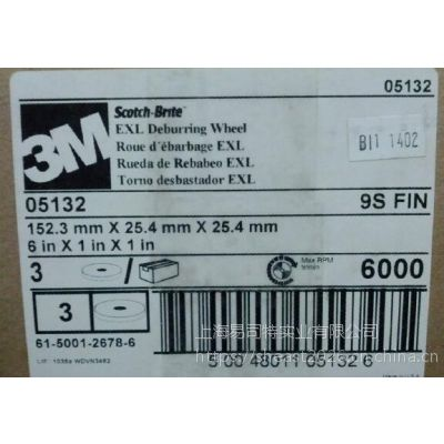 3M Scotch-Brite EXL,EX2 and EX3 Deburring Wheels