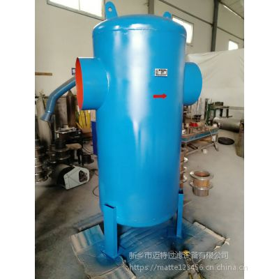 迈特旋风式气水分离器 MQF-200立式汽水分离过滤器厂家