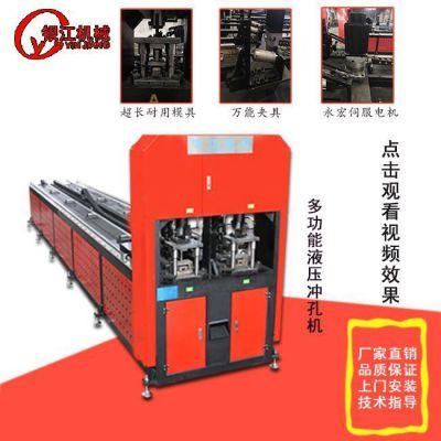 浙江数控不锈钢冲孔机生产 银江机械