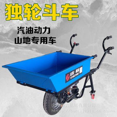 梯田适用的独轮小推车 工地运料助力搬运车 奔力 DL-BL-1