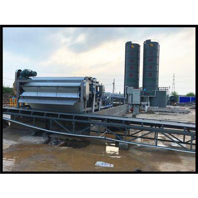 污泥专用压滤机-山东海晶重工有限公司-污泥专用压滤机哪家好