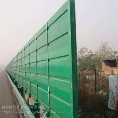 合肥绿化工程隔声屏障生产厂家-威景隔音声屏障供应价格