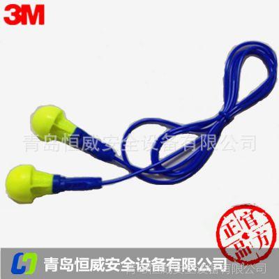 3M EAR 318-1005隔音耳塞/免揉搓/睡眠学习/防噪音耳塞/批发
