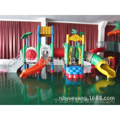 儿童大型游乐玩具 各种组合滑梯加工定制滑梯组合 幼儿园滑梯滚塑