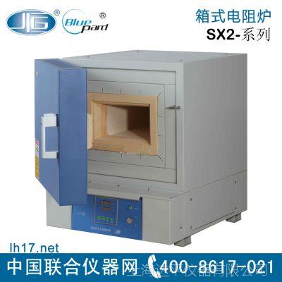 上海一恒 SX2-4-13N 箱式电阻炉 耐火砖炉膛