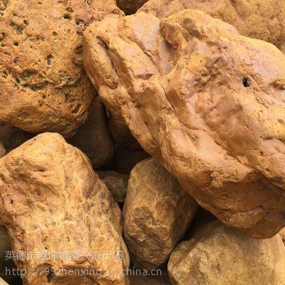 英德黄蜡石 刻字石 假山石 造景石 驳岸石 路沿石