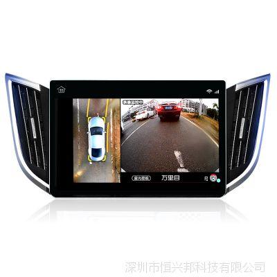 新款 微光夜视360度全景行车记录仪无缝高清鸟瞰全景影像监控系统