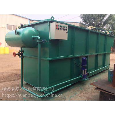 布草洗涤污水处理设备高新技术产品-净源