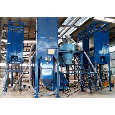 博阳吨袋拆包机 高岭土破包机设备生产厂商