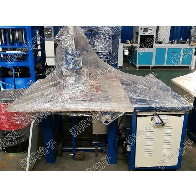 赛典自产自销涂层TPU材料高频热合热熔机,TPU布料焊接机