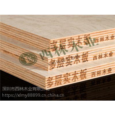 多层实木板的特点