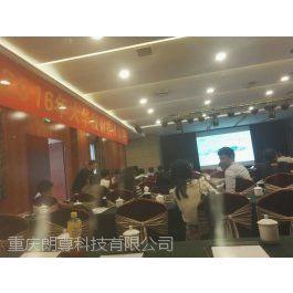 重庆朗尊专业监控设备厂家价格