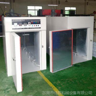 东莞佳邦厂家供应工业烤箱 电热鼓风热循环干烤箱 两头开门加长款烘箱