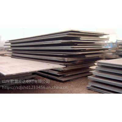 煤场用NM360超厚耐磨钢板厂商价格