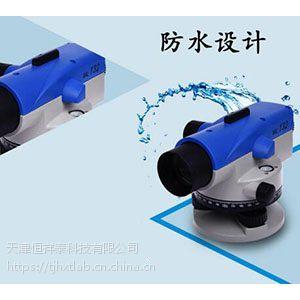 苏州一光NAL132 水准仪 (防水设计)
