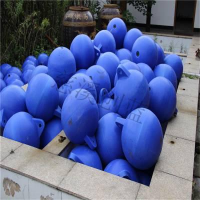 厂家直销 海上养殖户网箱浮球 水上浮标