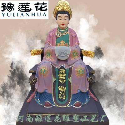 白玉奶奶神像图片白玉奶奶佛像河南南阳雕塑厂加工
