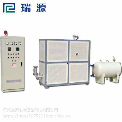 【瑞源】240KW电加热导热油炉 电加热锅炉 导热油炉 有机热载体锅炉 节能环保 非标定制