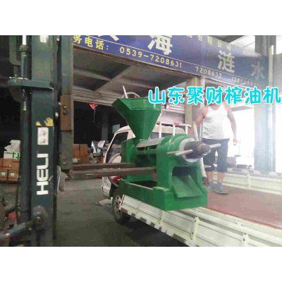 内蒙古全自动大豆榨油机供货商 新右旗花生食用油提炼榨油机多钱