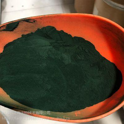 食品级小球藻粉价格螺旋藻分价格