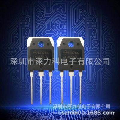 FGA180N33ATDTU 330V 180A TO-3P PDP沟道IGBT管 用于等离子电视