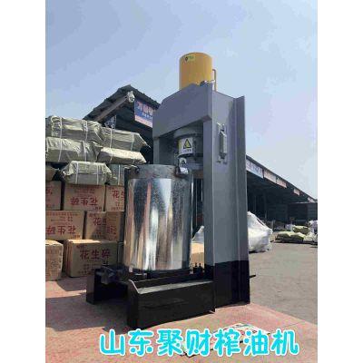 浙江全自动芝麻榨油机设备厂家,开机即榨出油率高 宁波花生液压压榨机