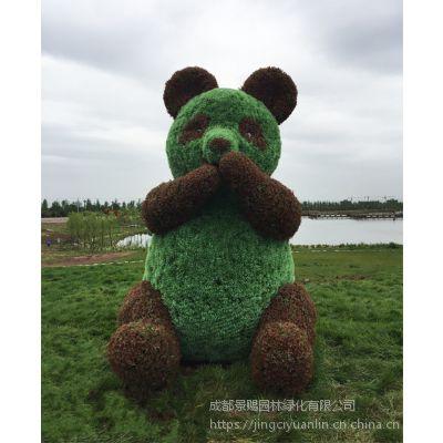 绿雕造型定制厂家 成都植物绿雕造型 绿色主题雕塑